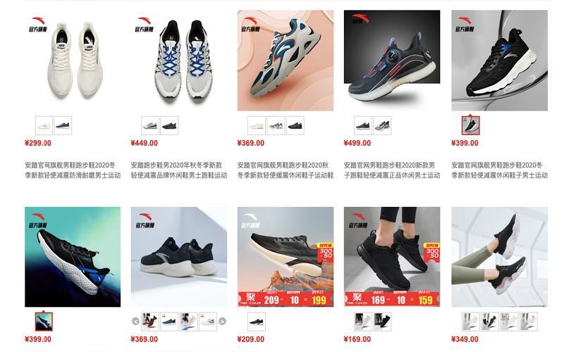 Giày ANTA cũng được khách hàng khó tính tại thị trường này yêu thích
